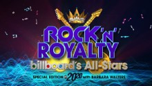 20/20 05/18: Billboard Music Special: Rockin' Royalty