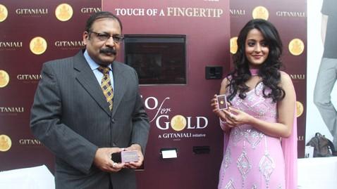ht atm gold diamonds nt 111025 wblog Gold, Diamond ATM Launches in Mumbai