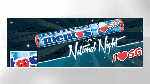 ht mentos singapore mr 120809 wblog Mentos Asks Singapore to Do Civic Duty and Make Love