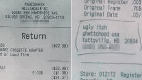ht radioshack receipt dm 120314 wblog Radio Shack Receipt: Customer Ugly Itch From Ghettohood,USA