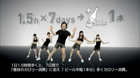 abc calorie shaper jp 111116 wblog Japanese Calorie Burning Underwear Sparks YouTube Interest