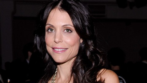 gty bethanny frankel nt 120619 wblog Bethenny Frankel Discusses Devastating Miscarriage on Her New Talk Show