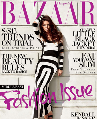 ht kendall jenner cover nt 130328 blog Kendall Jenner Slams Too Thin Criticism