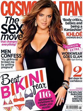 ht khloe kardashian cosmo nt 130501 vblog Khloe Kardashian: Im Not Kim or Kourtney