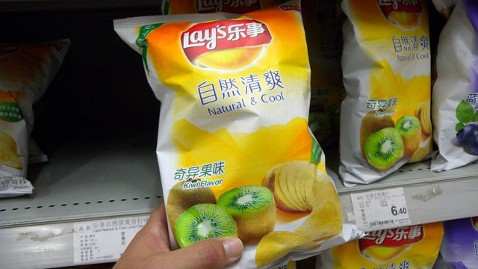 ht lays kiwi tk 120313 wblog Top 10 Outrageous Potato Chip Flavors