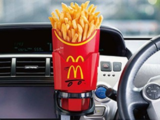 PHOTO: McDonald's Japan is offering a french fry cup holder that lets your snack and drive.
