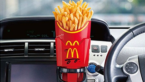 ht mcdonalds fry bucket japan thg 130418 wblog French Fry Bucket Lets You Eat and Drive