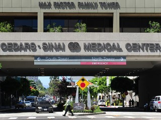 PHOTO: A heart surgeon at Cedars-Sinai Medical Center accidentally infected five patients' hearts with a staph infection on his hands because his latex gloves tore during surgery, hospital officials ...