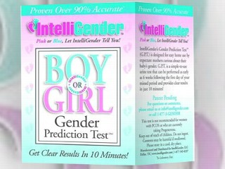 Wie ich gender prediction test walmart