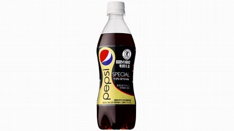 ht pepsi dm 121112 wblog Pepsi Introduces Fat Blocking Soda