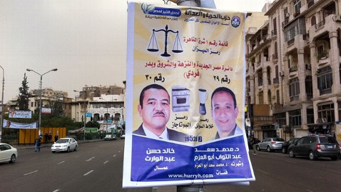 abc egypt voters 2 jef 111128 wblog Egyptian Elections: Tennis Racquet Runs Against Blender