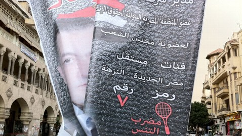 abc egypt voters 3 jef 111128 wblog Egyptian Elections: Tennis Racquet Runs Against Blender