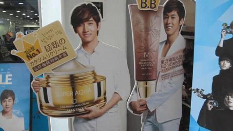abc korean spa jt 130511 wblog South Korean Men Cosmetics Crazed
