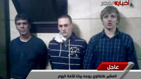 ap america students arrested cairo ll 111122 wblog Three American Students Arrested in Cairo
