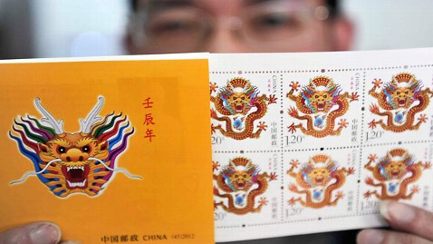 ap china dragon stamp dm 120106 wblog Chinas Scary Looking Dragon Stamp Sparks Debate