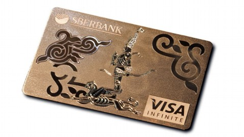 ht sberbank visa infinite exclusive nt 121031 wblog Bank Issues Gold Card With Real Gold