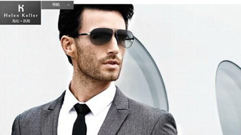 ht helen keller eyewear ad jt 120422 wblog Company Names Sunglasses Line for Helen Keller