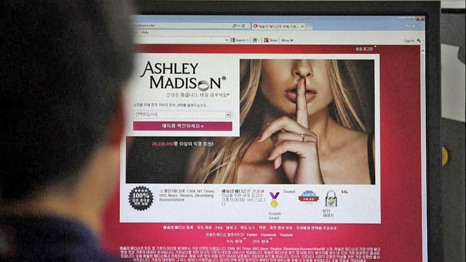 ashley falls dating site The operators of the ashley madison affair-minded dating website agreed ashley madison dating site to researchers track chinese space station as it falls.