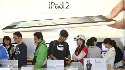 gty ipad china tk 120204 wblog Does Apple Own iPad? Maybe Not in China