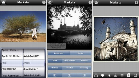 ht marksta app ll 130104 wblog App of the Week: Marksta
