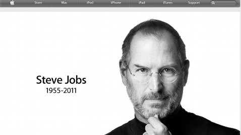 ht steve jobs apple site nt 111005 wmain wblog Steve Jobs Worked on Apples Next Product Until His Dying Day