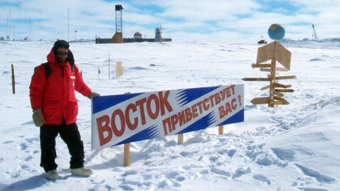 nc lake vostok dm 120207 wblog Lake Vostok, Sealed in Antarctic Ice, Reached by Russian Drillers