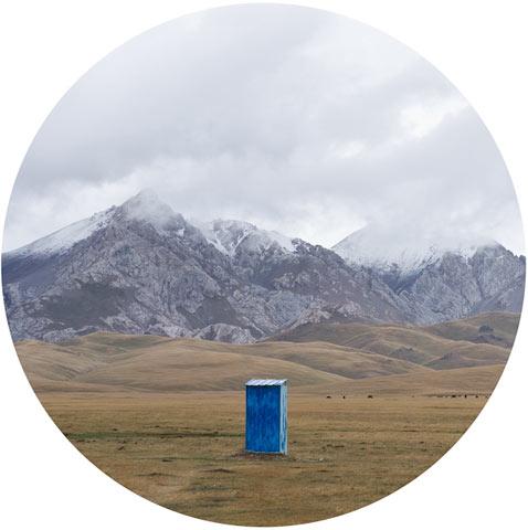 ht christopher domakis kochkor kyrgyzstan2 jp 120406 vblog Telescopic Vision