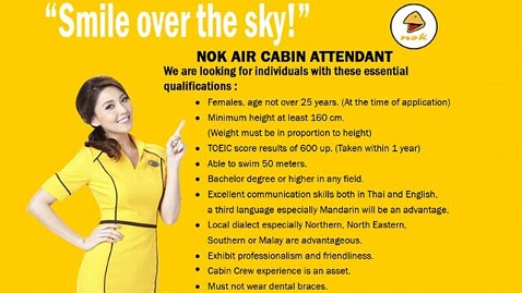 ht nok air flight attendant requirements ll 130305 wblog Airline Hiring Young Female FAs, HWP, No Braces