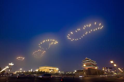 ht cai guo qiang 02 jp 120322 wblog Cai Guo Qiang Plays With Fire