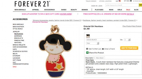 Forever 21 Criticized for 'Oriental Girl Necklace'